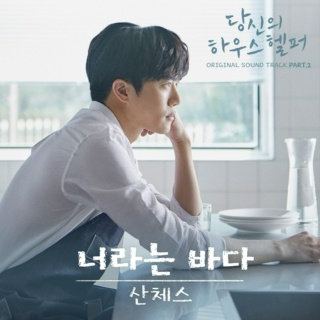 Ost. Mix (Part 59)
