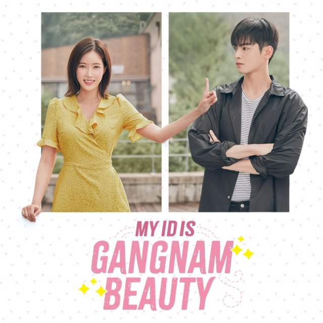 download my id gangnam beauty