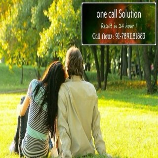 Get Love spells Easily | 7891181883