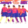 Johnny's '80s Mix